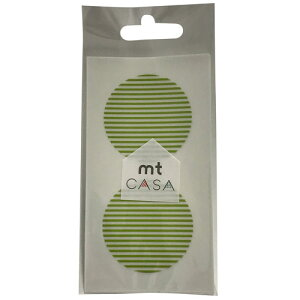 カモ井加工紙 カモイ mt CASA マスキングテープ Seal ボーダー・キウイ φ50mm×10枚パック RE-15