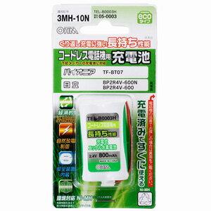 オーム電機コードレス電話子機充電池パイオニア日立互換電池TEL-B0003H