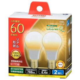 オーム電機 5年保証 LEDミニクリプトン形 E17 60W形相当 電球色 2個入り LDA6L-G-E17IH92-2