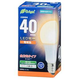 オーム電機 LED電球 E26 40形相当 全方向 電球色 LED5年保証対象 LDA4L-G AG27