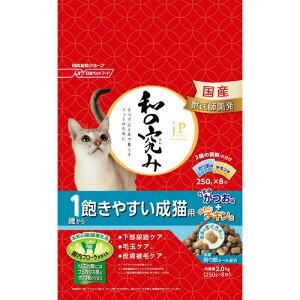 【##】日清ペットフードジェーピースタイル和の究み1歳から飽きやすい成猫用2kg◇◇
