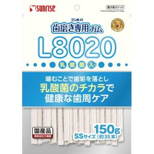 【##】マルカンサンライズゴン太の歯磨き専用ガムSSL8020乳酸菌入り150gSHG-043◇◇