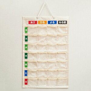 ナカバヤシ お薬カレンダー 壁掛タイプ Lサイズ IF-3012