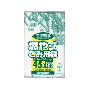 日本サニパック 市川市指定袋 可燃用 45L GR-5