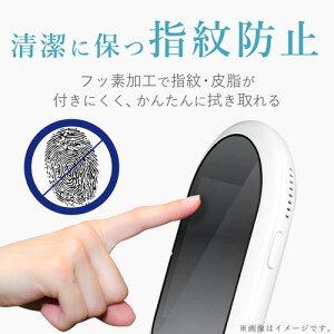 エレコムELECOMPOCKETALKW液晶保護フィルム防指紋/反射防止PM-PKTWFLF