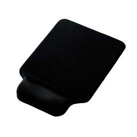 エレコム ELECOM 手首らくぴた リストレスト 付きゲル マウスパッド ブラック MP-GELBK