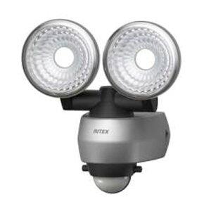 【送料無料】ライテックス 7.5Wx2灯LEDセンサーライト LED-AC315