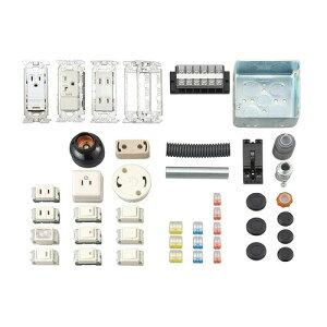 【送料無料】ホーザン 平成31年 第二種電気工事士技能試験 練習用部材 器具セット 特典ハンドブック・DVD付 DK-55