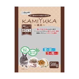 シーズイシハラ KAMIYUKA 紙床 ホワイト 500g