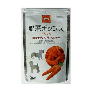 フジサワ 野菜チップス にんじん 35g ◇◇
