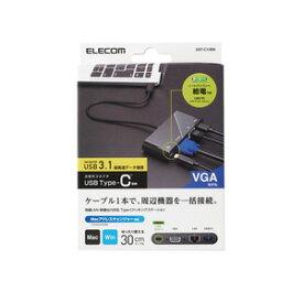 【送料無料】エレコム ELECOM USB Type-C接続ドッキングステーション(VGA) DST-C10BK