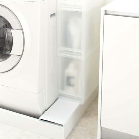 山崎実業 洗濯機防水パン上ラック タワー ホワイト 4966