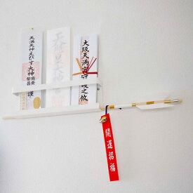 山崎実業 神札ホルダー タワー ホワイト 5024