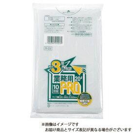 日本サニパック プロシリーズ3層 半透明 10枚入 R-43