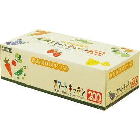 日本サニパック スマートキッチン保存袋箱入り 200枚入 KS20
