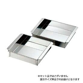 18-8業務用玉子豆腐器東18cm