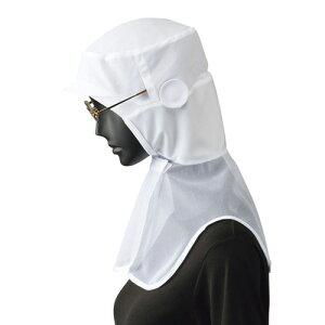 サーヴォ 男女兼用 シャミランフード G-5111 ホワイト LL 【サーヴォ サンペックスイスト 業務用 ユニフォーム 制服 帽子 衛生白衣】 SSM4003