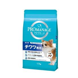 プロマネージ 成犬用 チワワ専用 1.7kg ◇◇