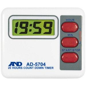 A&D デジタル タイマー 20時間計 Type A AD5704