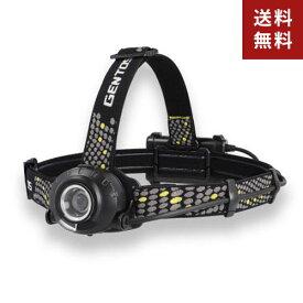 【送料無料】ジェントス GENTOS HEAD WARSシリーズ ヘッドライト White Box ver. HLP-2103