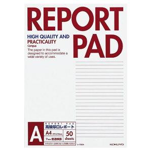 コクヨ レポートパッド 表紙巻き A4 レ-725A