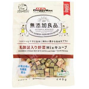 ドギーマンハヤシ 無添加良品 乳酸菌入り 野菜Mixキューブ 240g ◇◇