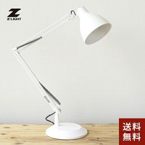 【B】山田照明 Zライト Z-00N