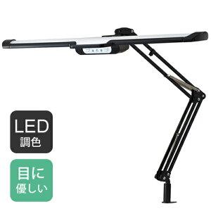 【送料無料】コイズミファニテック エコレディ LEDモードパイロットスリムアームライト ブラック ECL-359