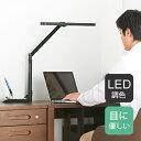【送料無料】コイズミ LEDモードコントロールアームライト ブラック ECL-612 【エコレディ 調色 デスク 卓上 照明 ク…
