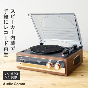 【B】レコードプレーヤーシステム
