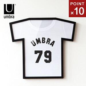 【B】umbra ティーフレーム