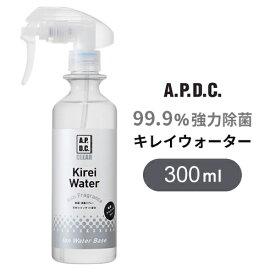 APDC たかくら新産業 A.P.D.C. キレイウォーター 無香料 ペット用 300ml 2770160