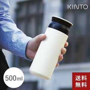 【B】KINTO TRAVEL TUMBLER 500ml
