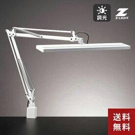 【送料無料】山田照明 Zライト Z-Light LEDデスクライト ホワイト Z-80NW デスクライト学習机 おしゃれ 目に優しい LED 使いやすい 調光機能 明るい