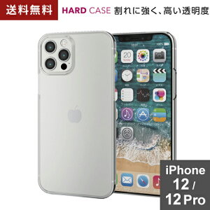 【送料無料】エレコム ELECOM iPhone12 iPhone12 Pro ケース カバー シェルケース メガネフレーム素材 薄型 スリム 軽い スイスEMS社製「TR-90」 PM-A20BTRCR▽▼