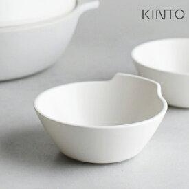 【あす楽】KINTO キントー KAKOMI とんすい 140mm ホワイト 25196