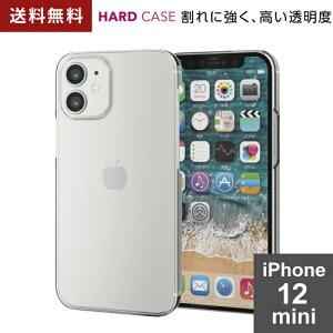 【送料無料】エレコム ELECOM iPhone12 mini ケース カバー シェルケース メガネフレーム素材 薄型 スリム 軽い スイスEMS社製「TR-90」 シンプル PM-A20ATRCR▽▼