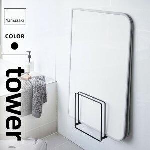 【送料無料】山崎実業 乾きやすいマグネット風呂蓋スタンド タワー ブラック 5086☆★