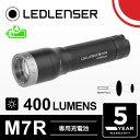 【送料無料】LED LENSER レッドレンザー M7R LEDライト 8307-R【smtb-u】