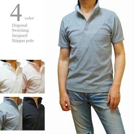 ポロシャツ メンズ 半袖 ジャガード ワイヤーポロ イタリアンカラー ななめ切り替え スタンドカラー 無地 ストレッチ DEBUT