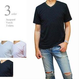 Tシャツ メンズ 半袖 Vネック 無地 ジャガード 織り柄 リブ切り替え ストレッチ DEBUT