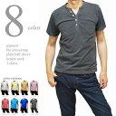 無地 ヘンリーネック 半袖Tシャツ メンズ ピグメントバイオ加工 STEEL MIND【スティールマインド】(men'sTシャツ、men'sクールビズ)白 黄色 ベージュ ピンク 赤 青 水色 紺 チ