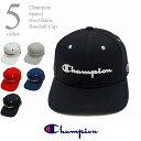 チャンピオン 帽子 メンズ レディス 男女兼用 キャップ スウェット ベースボールキャップ ストレートキャップ 6パネルキャップ フリーサイズ ウォッシャブル 定番 日本正規代理店商品 CHAMPION