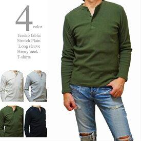Tシャツ メンズ 長袖 無地 ヘンリーネック テレコ ストレッチ素材 肉厚 ロンT REAL MASTERS リアルマスターズ 送料無料