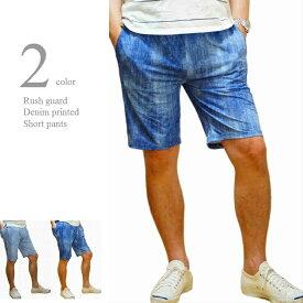 ショートパンツ メンズ ラッシュガード素材 ストレッチ ウェストゴム ハーフパンツ デニムプリント 短パン 半ズボン ショーツ REAL MASTERS リアルマスターズ