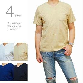 Tシャツ メンズ 半袖 無地 Vネック ポケット付き ポンチ素材 ストレッチ REAL MASTERS 送料無料