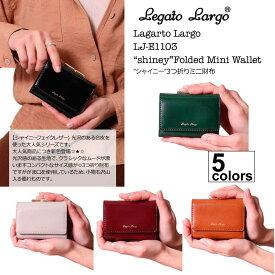 サイフ レガートラルゴ 3つ折り財布 がま口 ミニ財布 ミニウォレット 小さい財布 カード入れ 小銭入れ LJ-E1103 正規品 かるいかばん 送料無料 母の日