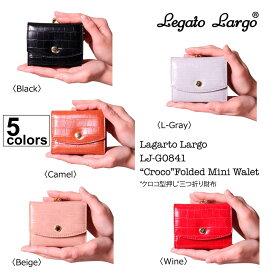 サイフ レガートラルゴ クロコ型押し 3つ折り財布 がま口 ミニ財布 ミニウォレット 小さい財布 カード入れ 小銭入れ LJ-G0841 正規品 かるいかばん 母の日