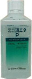 【第3類医薬品】【アウトレットバーゲン】エコ消エタP 500mL※※