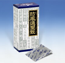 【第2類医薬品】防風通聖散料エキス顆粒45包※※